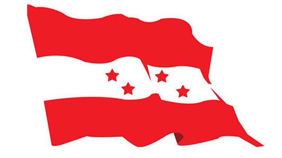 कांग्रेसकाे निर्णय : ९ गते वडा अधिबेशन सम्पन्न सबै पालिका अधिवेशन
